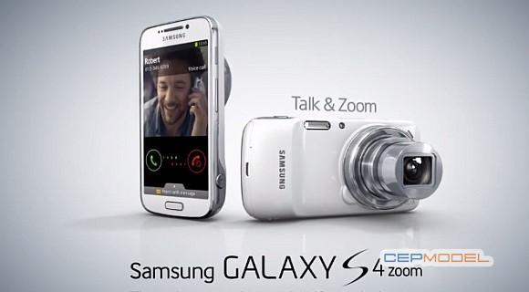 Samgung Galaxy S4 Zoom - Optik Zoom ve Dijital Zoom Nedir ? Arasındaki Farklar