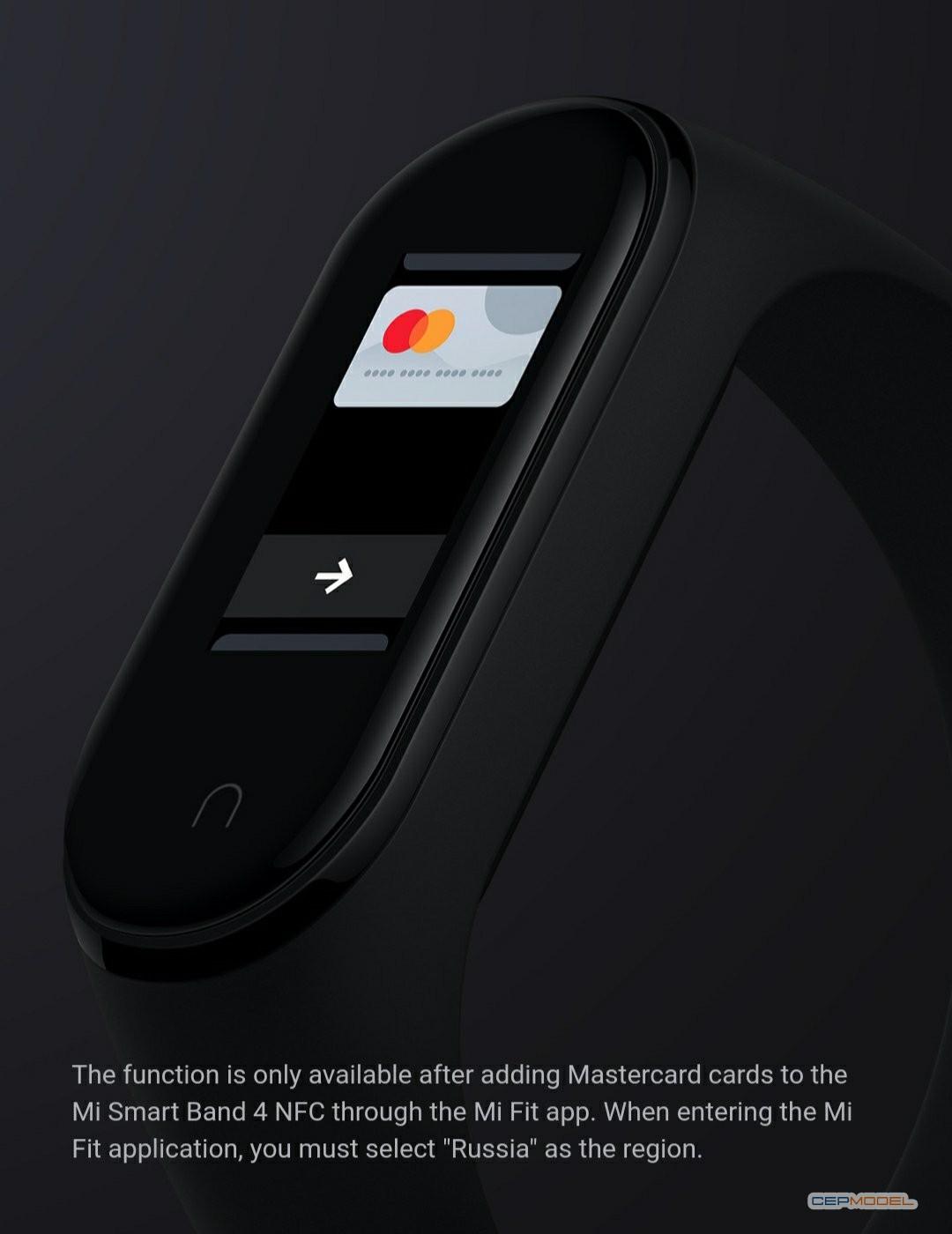 Xiaomi Mi Band 4 NCF - Xiaomi Mi Band 4 Artık Ödemelerinizi Yapabilecek