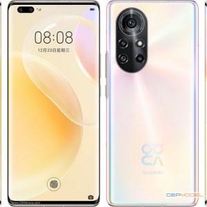 Huawei nova 8 Pro 4G